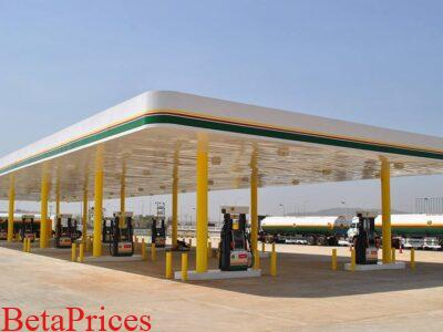 Oil and Gas: Top 10 richest Filling stations in Nigeria